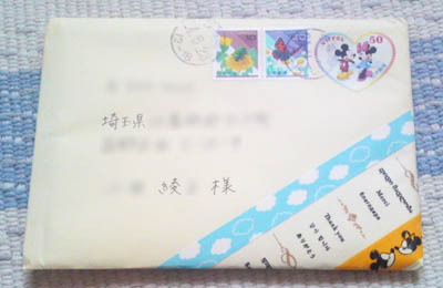 PAP_0002_20120625152953.jpg