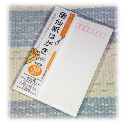 PAP_0006_20121201231804.jpg