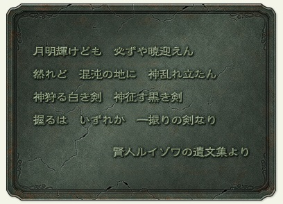 ffss20130107c.jpg