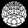 杏葉牡丹 市川団十郎紋