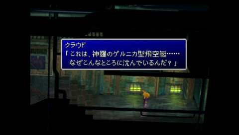 ff71.png