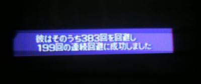 ffx2.jpg