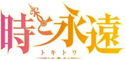 tokitowa.jpg
