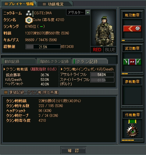 2013y01m05d_210223109.jpg