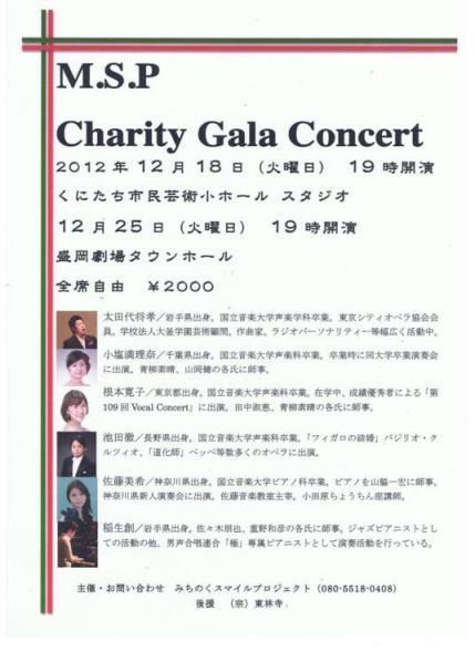 太田代gala