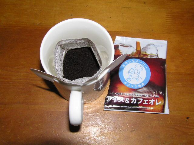 kireicoffee2.jpg