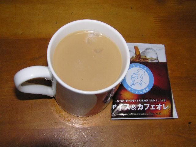 kireicoffee3.jpg
