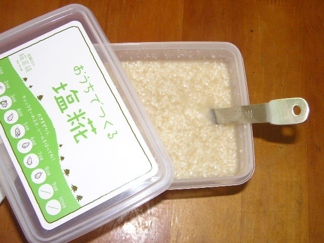 shiokouji8.jpg