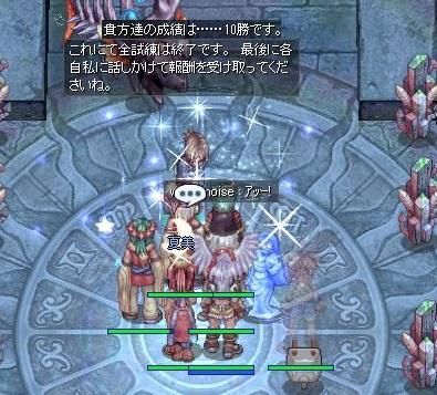 screenOlrun015.jpg