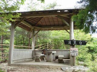 20120520遍妙の滝の滝見台