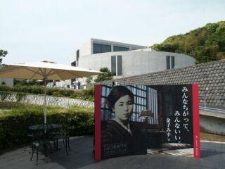 20120524金子みすゞ展看板