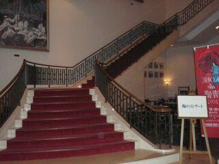 舞子ビラホール階段