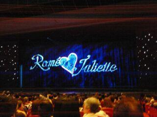 20120703ロミオとジュリエット幕