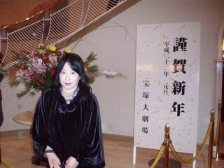 宝塚歌劇2010年正月公演
