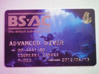 BSACアドバンスダイバーカード