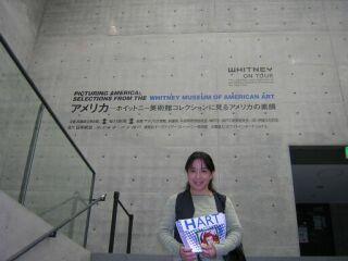 兵庫県立美術館直美20060512