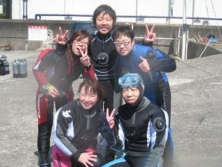 20070318これからダイビング