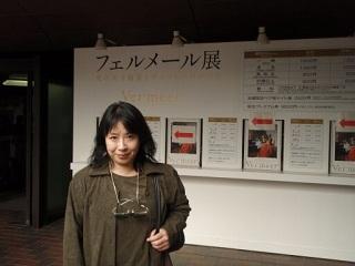 2010直美・東京上野フェルメール展