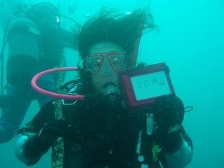 20070422海中20本記念直美