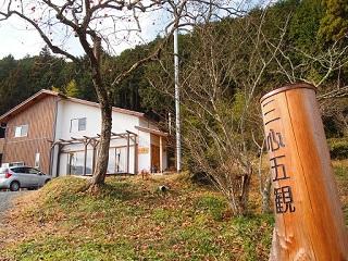 20121216三心五観景色
