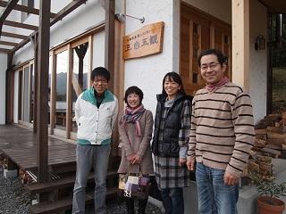 20121216三心五観上畑夫妻4人