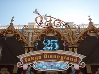 東京ディズニーランド25周年看板