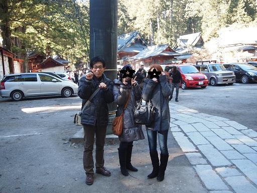 20140102日光 二荒山神社3人
