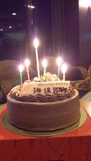 海連15周年ケーキ
