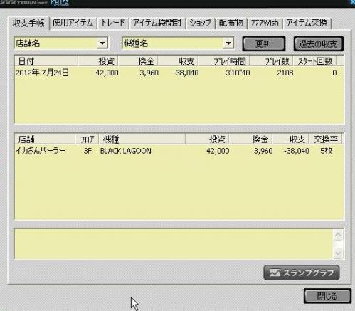 20120724123037.jpg