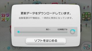 dq10_download_00.jpg