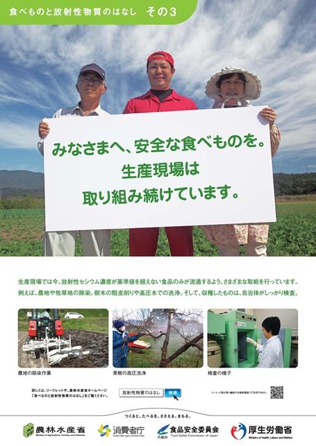 shiraishi houshasei_poster30001_R