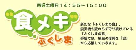 syokumeki_sss.jpg