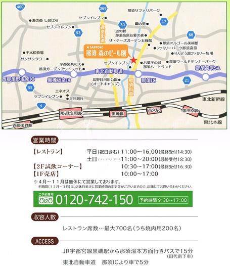 yuihougamap_s.jpg