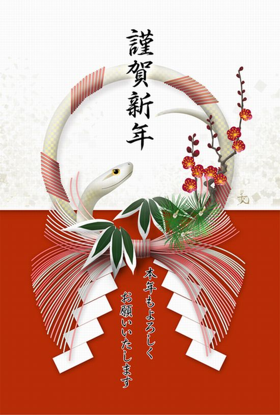 13hagaki_formal004_up.jpg