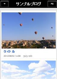 稚メダカ 2012-08-06 (4)