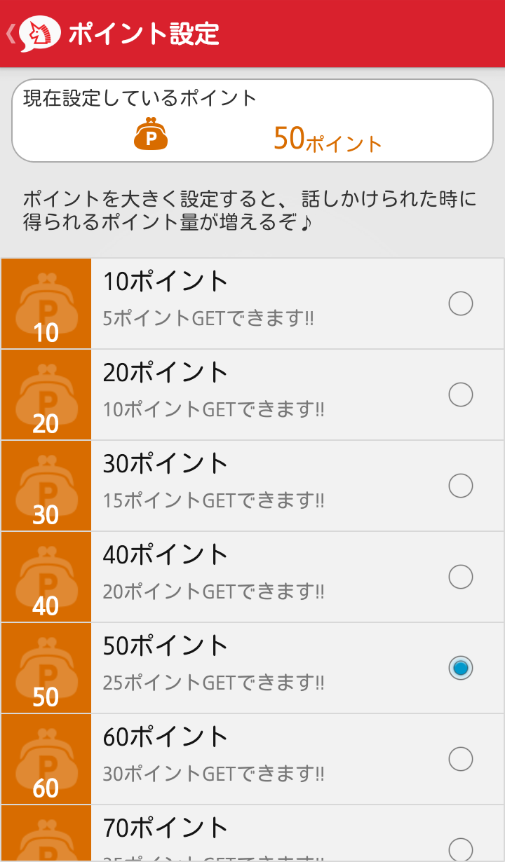Screenshot_2014-01-09-10-32-05.png