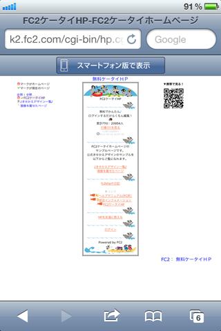 khp_spview03.png
