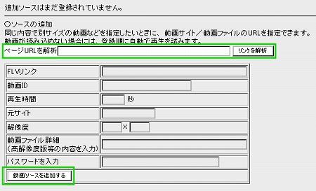 saymove2.jpg