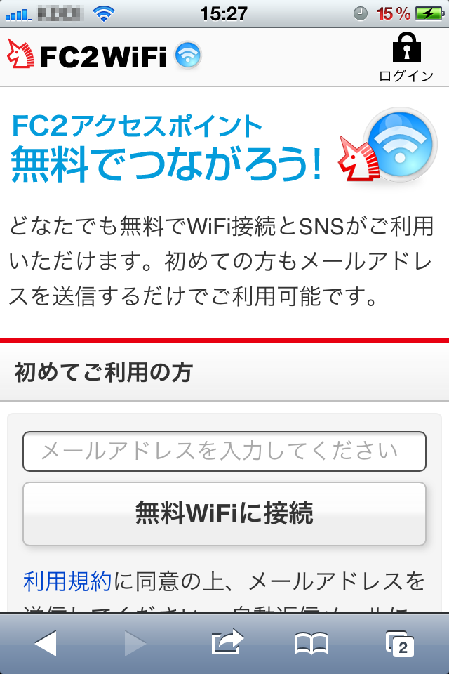 wifi_sp_top.png