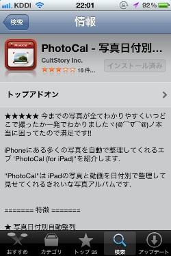 20120711e.jpg