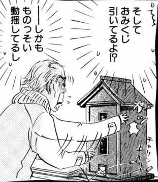 151_3gatsu02_127.jpg