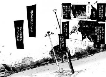 179_3gatsu02_188-189.jpg