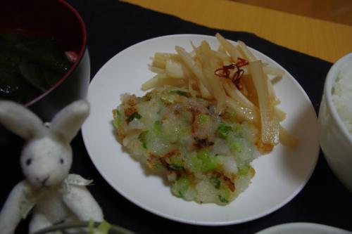 daikonnmochi_20121213222320.jpg
