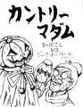 picomitia102漫画表紙01