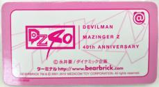 bear-25-sc-04-7.jpg