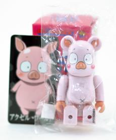 bear-25-sc-06-1.jpg