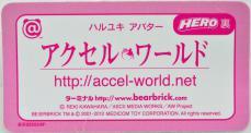 bear-25-sc-06-7.jpg