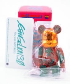 bear-25-sc-08-1_20121221192150.jpg