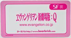 bear-25-sc-08-7.jpg