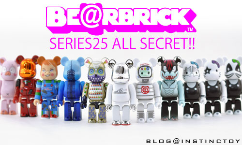 blog-bearbrick25-all-secret-repo.jpg